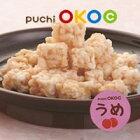 puchiOKOCうめ