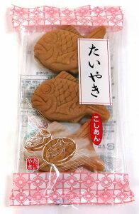 たいやき饅頭(こしあん)3個入