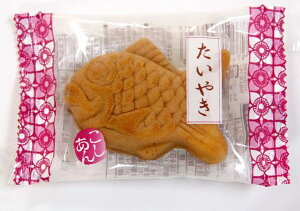 [1ケース50個入]たいやき饅頭(こしあん)