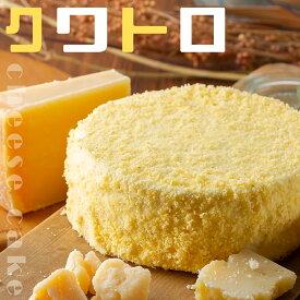 父の日ギフト ギフト プレゼント クワトロフロマージュ 4号 ケーキ チーズケーキ お菓子 洋菓子 お取り寄せ お祝い お返し お礼 帰省 おみやげ 内祝い お誕生日 バースデー 記念日 お見舞い 人気