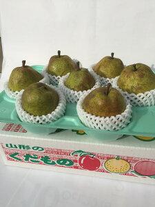 山形産ラフランス 約2kg 6〜8個 食べごろ 外観悪い 果面に錆あり 多汁で糖度高く 食味は洋梨の中でも最高級 芳香も良い 送料無料