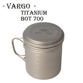 【送料無料】VARGO【od】/ チタニウムボット 700ml ヴァーゴ キャンプ アウトドア キャンパー 愛用 軽量 マルチポット チタン