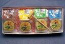 かたやき(堅焼き)ギフトセット 12枚入り 日本一堅い煎餅 TV・雑誌でも紹介 伊賀 老舗 土産・おみやげにもおすすめ 和菓子(お菓子・…