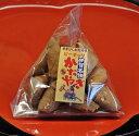 まきびし ピーナッツ 60g かたやき(堅焼き)せんべい 堅い煎餅 TV・雑誌でも紹介 伊賀 老舗 土産・おみやげにもおすすめ 和菓子(お菓…