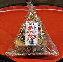 まきびし 白ごま 60g かたやき(堅焼き)せんべい 堅い煎餅 TV・雑誌でも紹介 伊賀 老舗 土産・おみやげにもおすすめ 和菓子(お菓子…