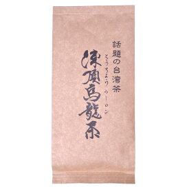 凍頂烏龍茶 100g入り 茶葉 ウーロン茶 台湾茶 青茶 花粉対策 ダイエット 送料無料
