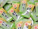 梅抹茶 抹茶入り お徳用 個包装 2g×50袋 お茶 うめ茶 玉あられ お茶漬け 【送料無料】