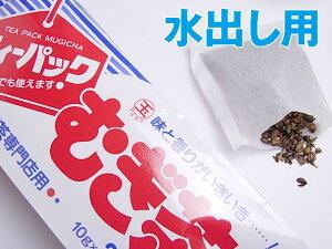 水出し用 麦茶 パック 国産 お徳用 送料無料(20パック入りx 2袋セット)