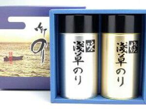 浅草名物 おつまみ海苔 2缶 詰合わせ 海苔 味付け ギフトセット(大)