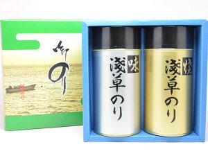 浅草名物 おつまみ海苔 2缶 詰合わせ 海苔 味付け ギフトセット(中)