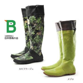 供日本野鸟的会鸟类观察高筒靴pakkaburureimbutsu随身携带折叠高筒靴橡胶长筒靴供节日野外节日女性使用夏天的男性使用的女士人台风暴雨对策1408 10vb