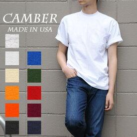 CAMBER MAX WEIGHT 301 S/S TEE 8oz キャンバー マックスウェイト S/S Tシャツ 8オンス 無地 白T MADE IN USA メンズ レディース ユニセックス アメカジ スケートボード ダンス ウェア CAMB-T0301 即納 【あす楽】 【即納】