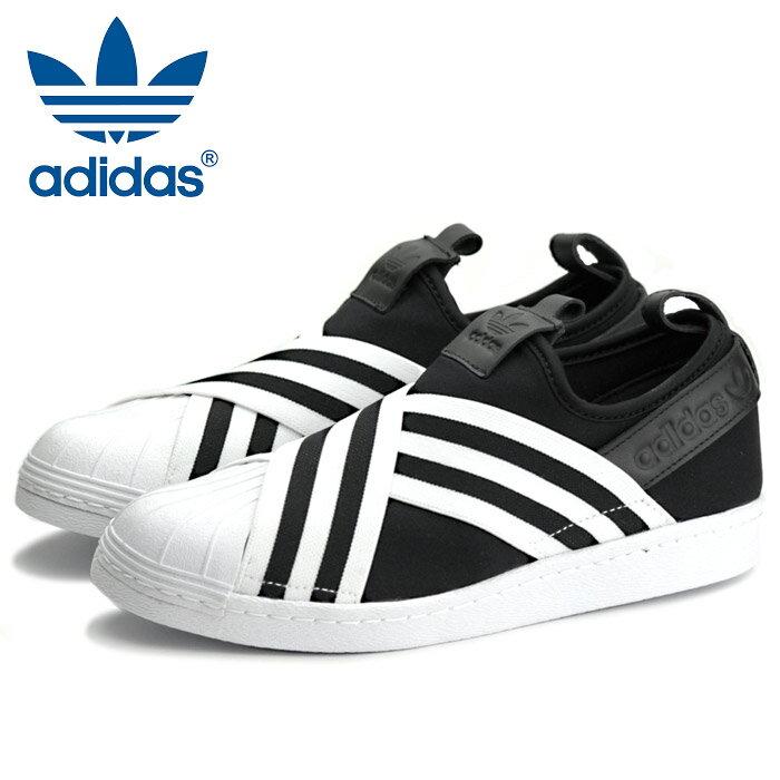 送料無料 アディダス オリジナルス スーパースタースリッポン W レディース メンズ スニーカー 黒 白 ブラック ホワイト 大きいサイズ adidas Originals SUPERSTAR SLIPON W AC8582