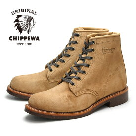 【期間限定 サマーセール】 【あす楽】 【即納】 送料無料 チペワ 6インチ スウェード ユーティリティブーツ Dワイズ ショートブーツ ビブラムソール スウェード レザー ワークブーツ カーキ CHIPPEWA 6-inch Suede Utility Boots CP1901G27