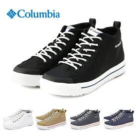 【最短翌日お届け】 コロンビア スニーカー レインシューズ メンズ レディース黒 ブラック 白 ホワイト ホーソン レイン2 ウォータープルーフ ミッドカット 靴 コーデュラファブリック Columbia HAWTHORNE RAIN 2 YU0316