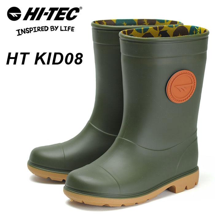 ハイテック キッズ レインブーツ 長靴 ジュニア 子供靴 日本製 モス グリーン カーキ 緑 HI-TEC KID08 スコウライン