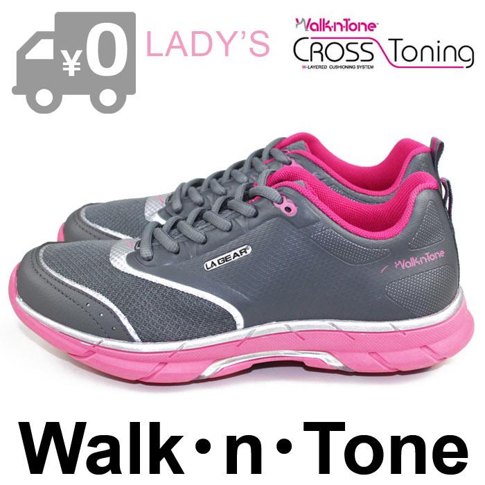 送料無料超特価 エルエーギア LAギア ウォークントーン クロストーニング レディース トーニングシューズ エクササイズ フィットネス シューズ グレー ピンク LA GEAR Walk・n・Tone 12670165