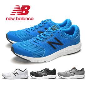 送料無料 ニューバランス M411 メンズ スニーカー ブラック グレー ホワイト ブルー ウォーキングシューズ ランニング ジム フィットネス 軽量 靴 2Eワイズ ローカット 男性 New balance M411