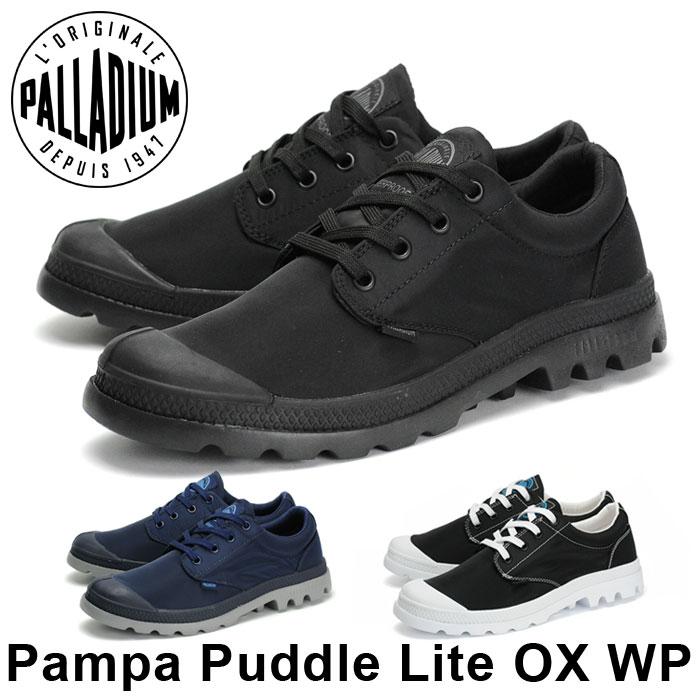 送料無料 パラディウム パンパ パドルライト オックスフォード WP レディース メンズ スニーカー レインシューズ 防水 ブラック ホワイト ネイビー 黒 白 女性 男性 PALLADIUM Pampa Puddle Lite OX WP 75427