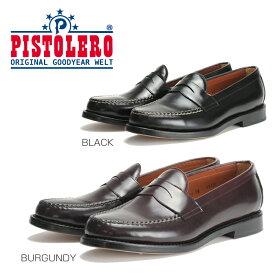 送料無料 国内正規品 ピストレロ ウィルトン ペニーローファー メンズ シューズ レザー ローファー ドレスライン レザーソール 短靴 バーガンディ ブラック 男性 靴 PISTOLERO Wilton 500PENNY LOAFER BURGUNDY BLACK
