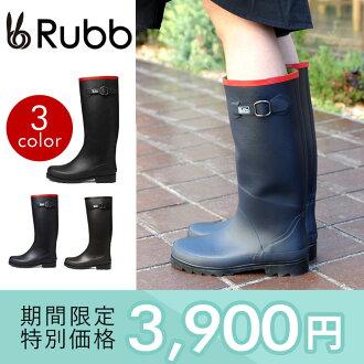 早期的订单折扣 ★ ◆ Rb 橡胶特鲁瓦靴子女士爱三河牛仔布和靴子可用靴子雨鞋长鞋卖雨或雪,sgs