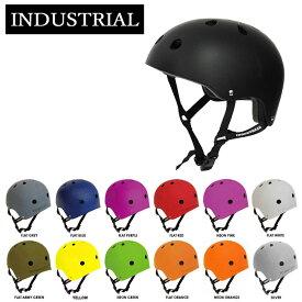 【送料無料】子供用 ヘルメット インダストリアル キッズ 子ども 自転車 ストライダー プロテクター スケートボード スケボー BMX メンズ レディース 大人用 大きいサイズ ジュニア 男の子 女の子 INDUSTRIAL HELMET