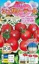 トマト シュガリーテール[種子小袋15粒入]