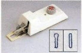 ボタン穴かがり器【TA用】【職業用ミシンパーツ】【RCP】02P03Sep16