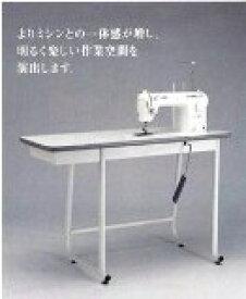 JUKI(ジューキ)【TL-98、25、30、SLシリーズ】専用脚卓(J-TR4)【RCP】02P09Jan16