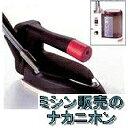【ナオモトスチームアイロンHYS-520P/HYS-410P(電磁ポンプ式)【アイロン、仕上げ用品】PS-2付)【RCP】