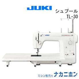 【5年保証】JUKI ミシン(ジューキ)シュプール SUPR TL-30【工業用針使用】【ミシン本体】【ミシン】【みしん】【misin】【RCP】