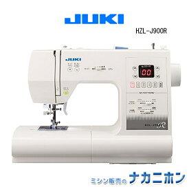 【5年保証】JUKI ミシン(ジューキ)HZL-J900R【家庭用ミシン】【コンピュータミシン】【ミシン本体】【ミシン】【みしん】【misin】【RCP】