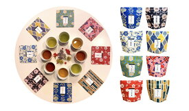 8種類の中から3袋選べるお茶組み合わせ自由税込・送料無料!プチギフトに!【使いやすいティーバッグ】【保存しやすいジッパー袋入】STAY HOMEに