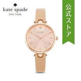 ケイトスペード 腕時計 レディース Katespade 時計 ホランド 1YRU0812 HOLLAND 公式 2年 保証