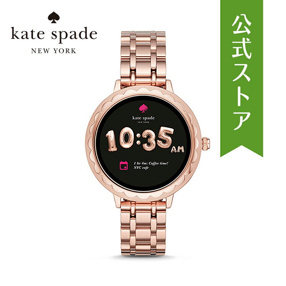 『ラッピング用品プレゼント』24日まで10% OFF/ ケイトスペード タッチスクリーン スマートウォッチ 公式 2年 保証 Katespade iphone android 対応 ウェアラブル Smartwatch 腕時計 レディース スカラップ KST2005 SCALLOP