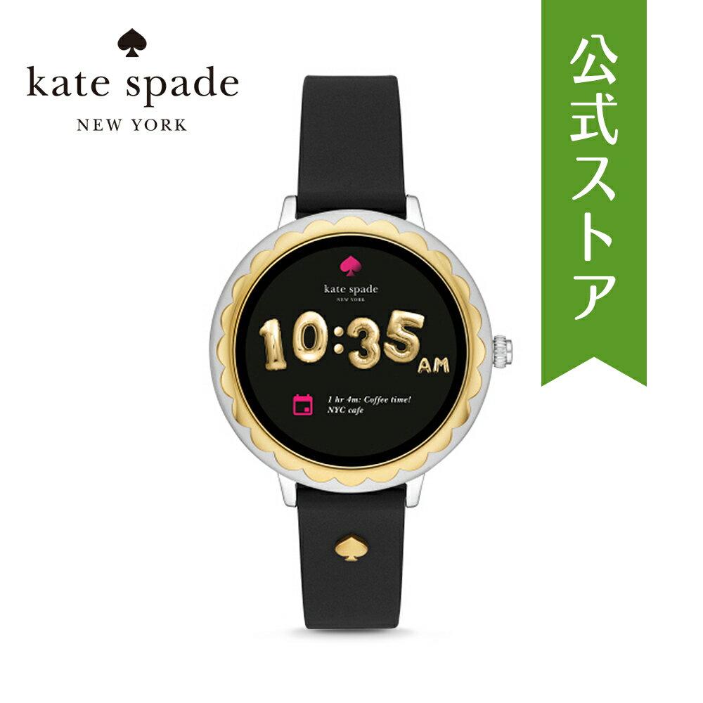 2018秋の新作 ケイト スペード スマートウォッチ 公式 2年 保証 Katespade iphone android 対応 ウェアラブル Smartwatch 腕時計 タッチスクリーンスマートウォッチ レディース スカラップ KST2006 SCALLOP