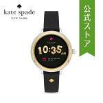 楽天katespadeケイトスペード公式ストア腕時計タッチスクリーンスマートウォッチレディーススカラップKST2006SCALLOPTOUCHSCREENSMARTWATCH4549097814924