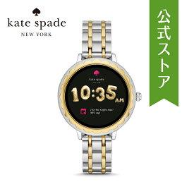 【公式ショッパープレゼント】ケイトスペード タッチスクリーン スマートウォッチ 公式 2年 保証 Katespade iphone android 対応 ウェアラブル Smartwatch 腕時計 レディース スカラップ KST2007 SCALLOP