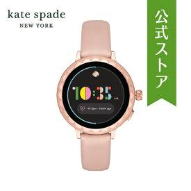 【公式ショッパープレゼント】2019 春の新作 ケイトスペード タッチスクリーン スマートウォッチ 公式 2年 保証 Katespade iphone android 対応 ウェアラブル 腕時計 レディース KST2009 SCALLOP2 SMARTWATCH