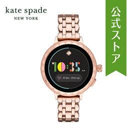 【公式ショッパープレゼント】2019 春の新作 ケイトスペード タッチスクリーン スマートウォッチ 公式 2年 保証 Katespade iphone android 対応 ウェアラブル 腕時計 レディース KST2010 SCALLOP2 SMARTWATCH