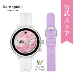 【BLACK DAY限定!ポイント10倍!】2020 春の新作 ケイトスペード スマートウォッチ タッチスクリーン レディース 腕時計 ベルト セット Katespade KST2018SET Scallop Smartwatch 'SPORT' 公式 2年 保証