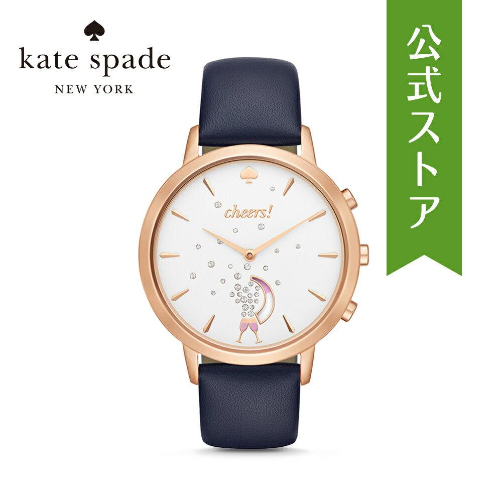 50%OFF ケイトスペード ハイブリッド スマートウォッチ 公式 2年 保証 Katespade iphone android 対応 ウェアラブル Smartwatch 腕時計 レディース グランド メトロ KST23105 GRAND METRO