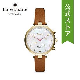 【50%OFF】ケイトスペード スマートウォッチ ハイブリッド 腕時計 レディース Katespade 時計 ウェアラブル Smartwatch KST23203 公式 2年 保証