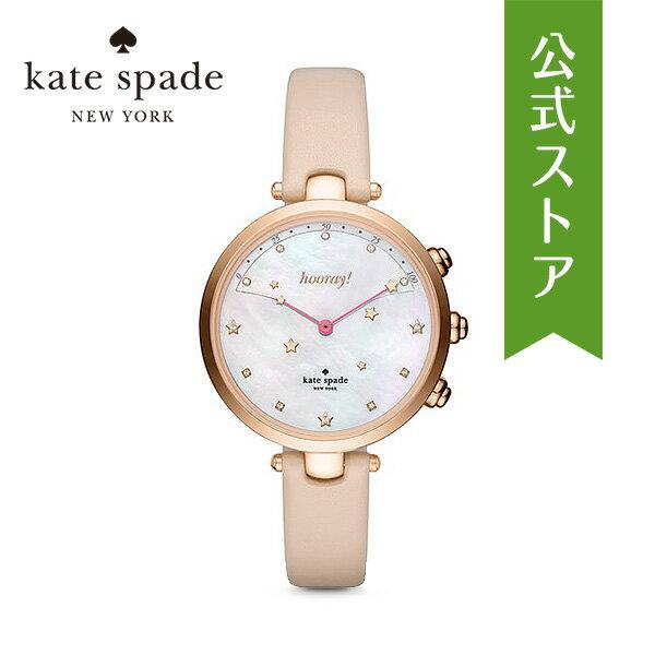 50%OFF ケイトスペード ハイブリッド スマートウォッチ 公式 2年 保証 Katespade iphone android 対応 ウェアラブル Smartwatch 腕時計 レディース ホランド KST23205 HOLLAND