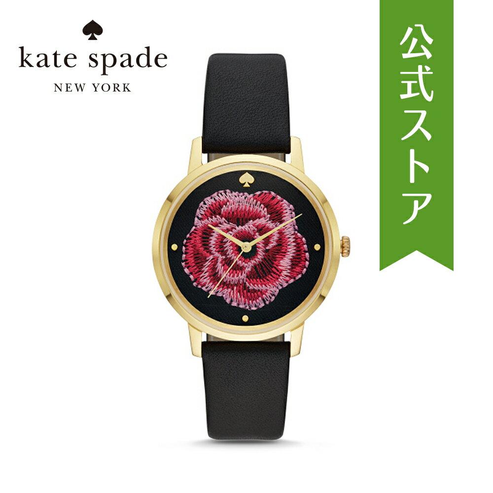 『ラッピング用品プレゼント』2018 秋の新作 ケイトスペード 腕時計 公式 2年 保証 Katespade レディース メトロ KSW1459 METRO