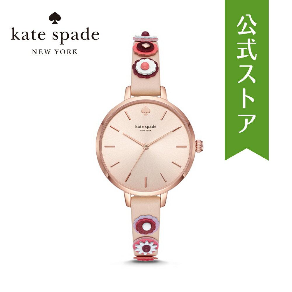 『ラッピング用品プレゼント』30%OFF 2018 秋の新作 ケイトスペード 腕時計 公式 2年 保証 Katespade レディース メトロ KSW1463 METRO