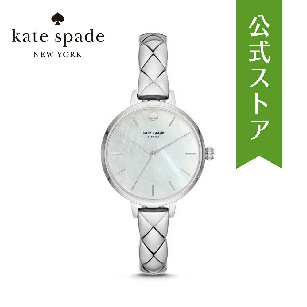 『ラッピング用品プレゼント』2018 秋の新作 ケイトスペード 腕時計 公式 2年 保証 Katespade レディース メトロ KSW1465 METRO