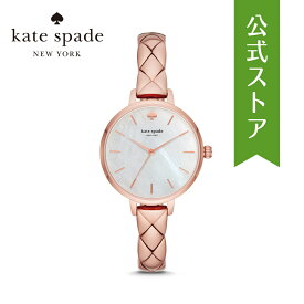 【30%OFF 増税前!お得セール中】【公式ショッパープレゼント】ケイトスペード 腕時計 公式 2年 保証 Katespade レディース メトロ KSW1466 METRO