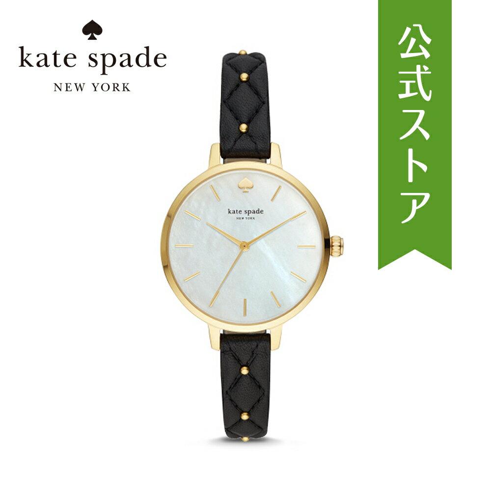 『ラッピング用品プレゼント』2018 秋の新作 ケイトスペード 腕時計 公式 2年 保証 Katespade レディース メトロ KSW1469 METRO