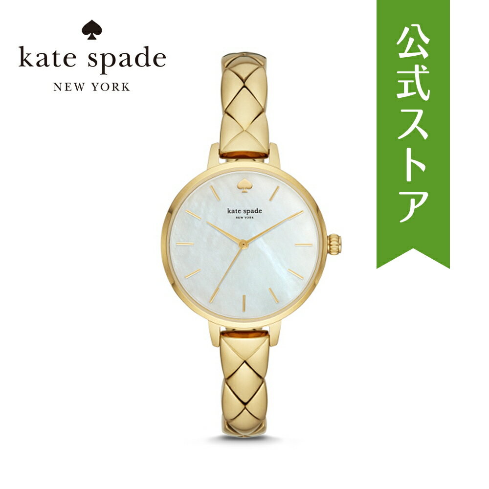 10%OFFクーポン配布中!2018 秋の新作 ケイトスペード 腕時計 公式 2年 保証 Katespade ケイト スペード レディース メトロ METRO KSW1471